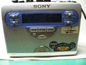 WM-GX410