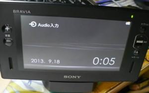 XDV-S700