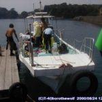 クラブノア牟岐の船