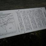 泉南石綿の碑