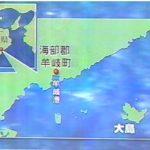 牟岐大島の地図