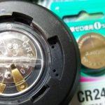 ダイコンの電池