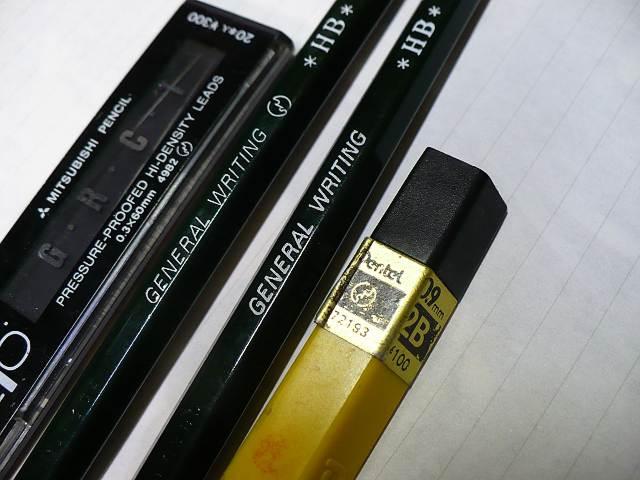 鉛筆のJISマーク