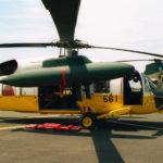UH-60J #561