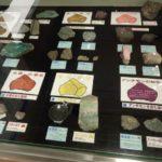 和歌山県産鉱物