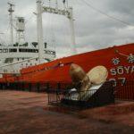 保存船の宗谷