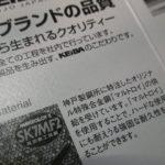 神戸製鋼製