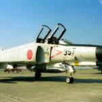 F-4EJ #357