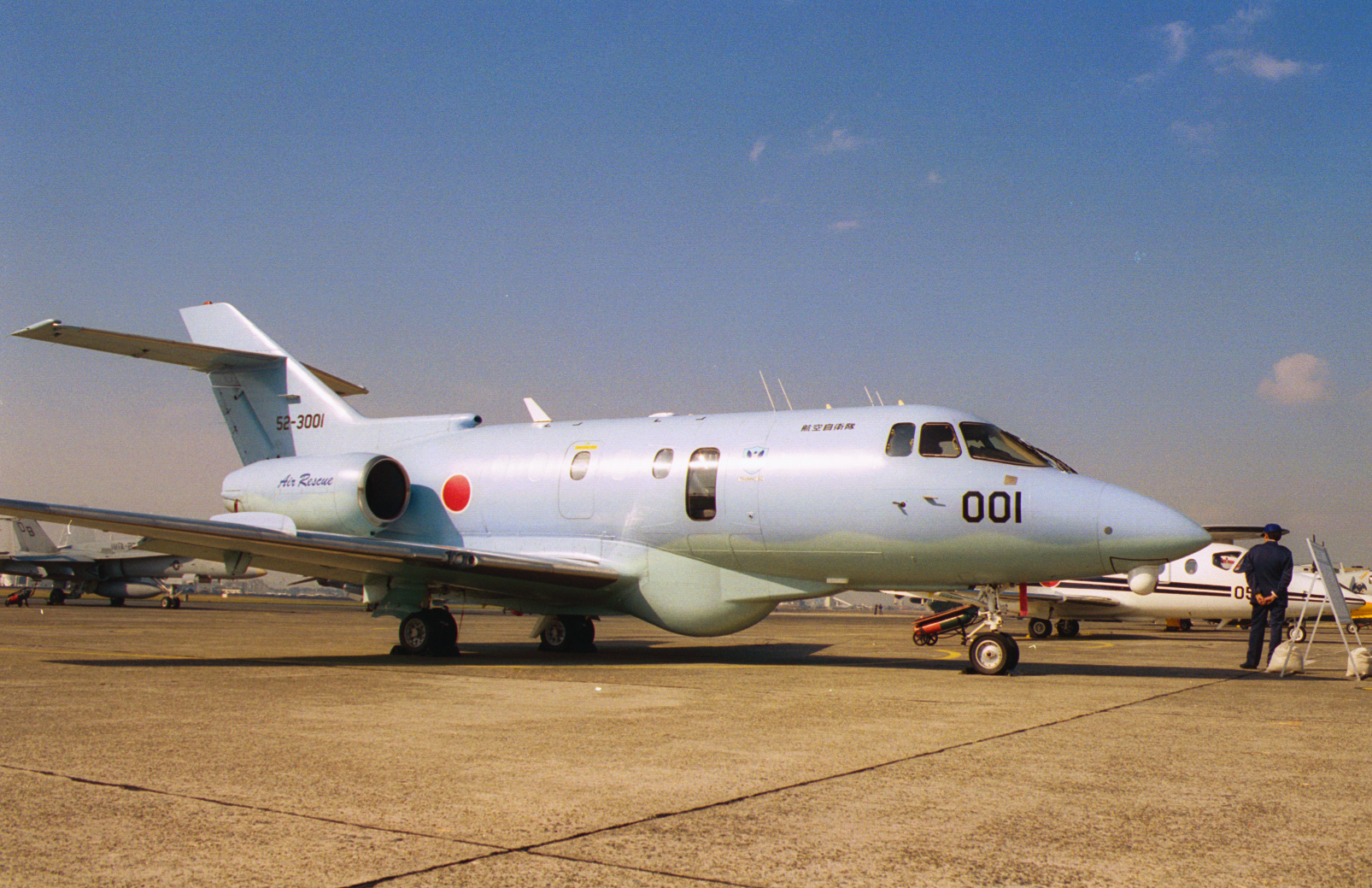 U-125A #001