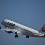 J-AIR JA246J