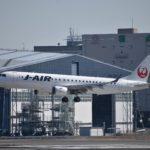 J-AIR JA249J