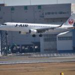 J-AIR JA243J