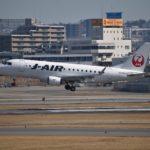 J-AIR JA219J