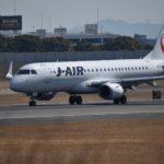 J-AIR JA244J