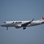 J-AIR JA213J