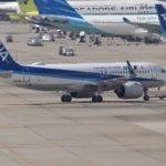 ANA JA213A