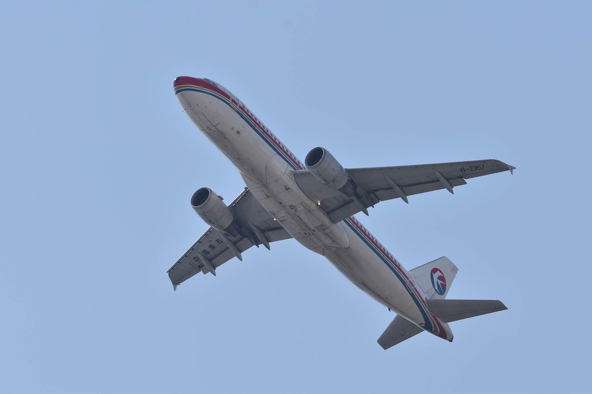 中国東方航空 B-2357