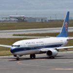 中国南方航空 B-1402