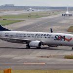 山東航空 B-1437