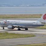 中国国際航空 B-5495