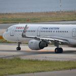 中国東方航空 B-8651
