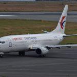 中国東方航空 B-5516