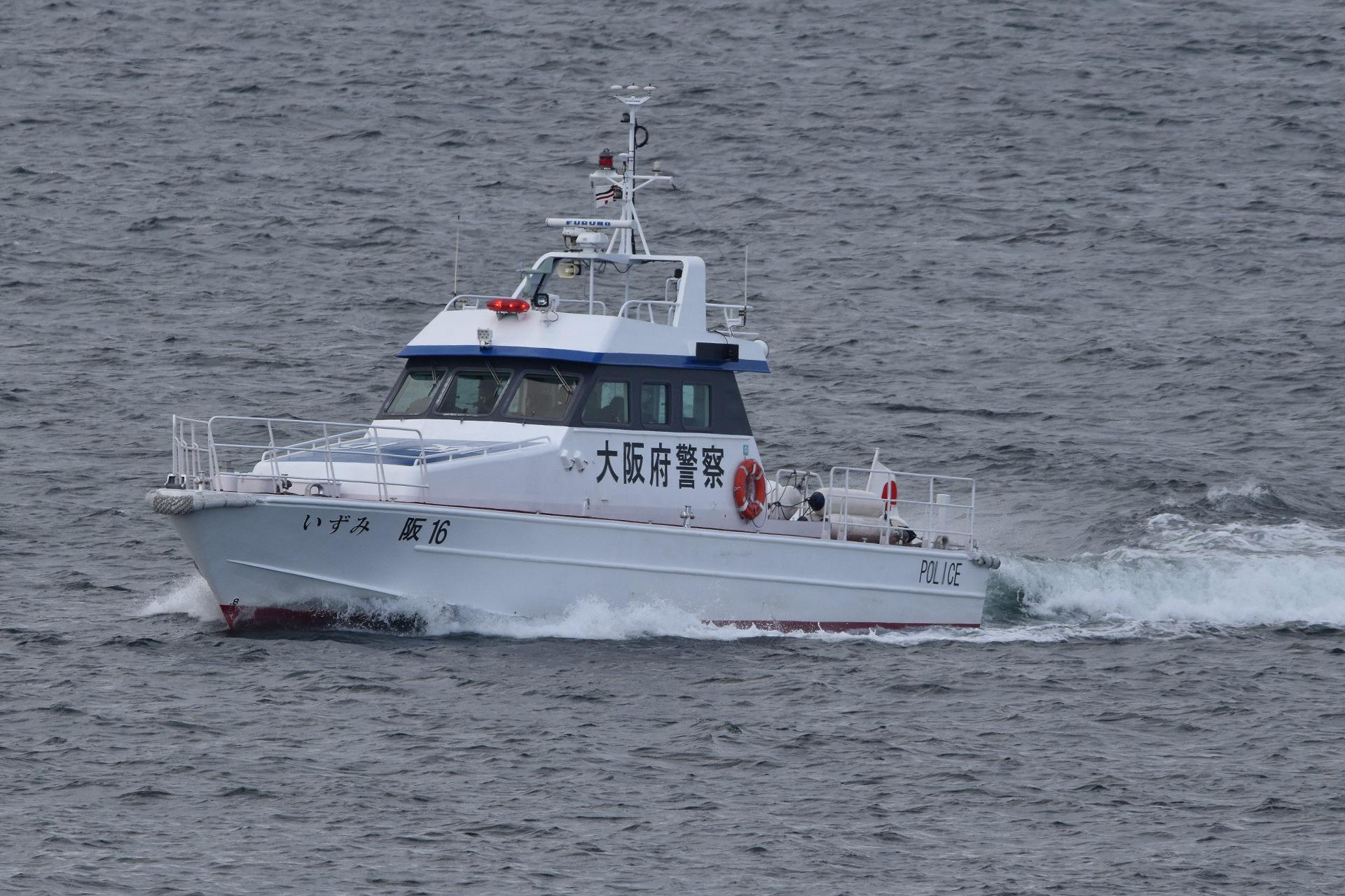 大阪府警察 警備艇 いずみ