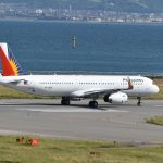フィリピン航空 RP-C992
