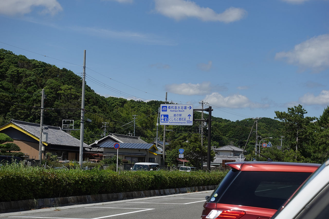 橋杭岩海水浴場