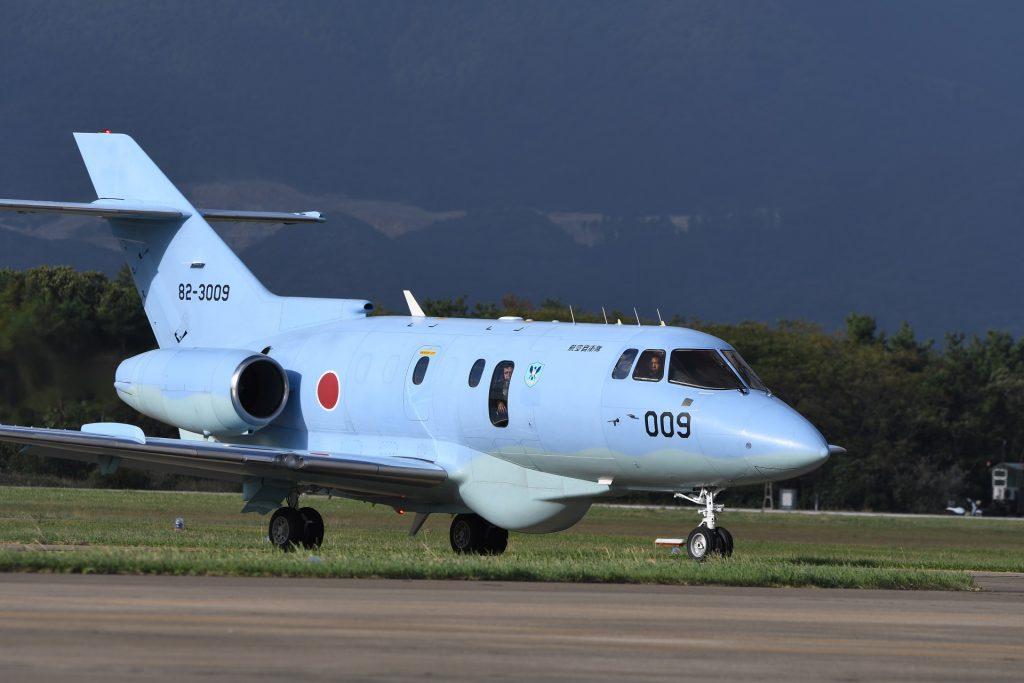 U-125A #82-3009