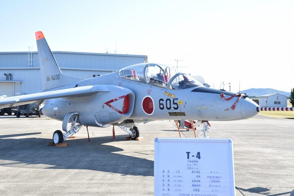 T-4 #86-5605